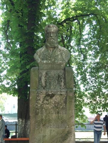 Yevgeniy Fenczik (1926) by Olena Mandychova  Source: http://commons.wikimedia.org/wiki/File:Uzhorod_EA_Fenczik_monument-2.jpg